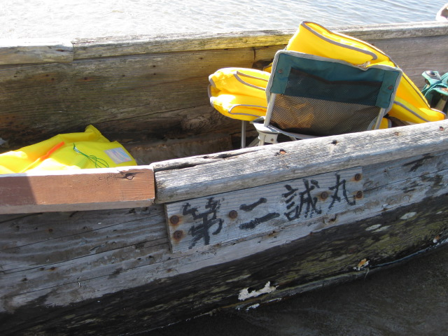 最後の丸木船写真