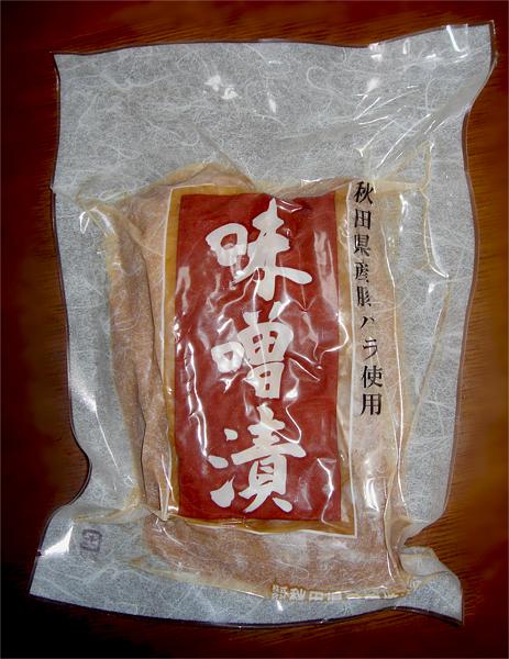 味噌漬け豚バラ写真