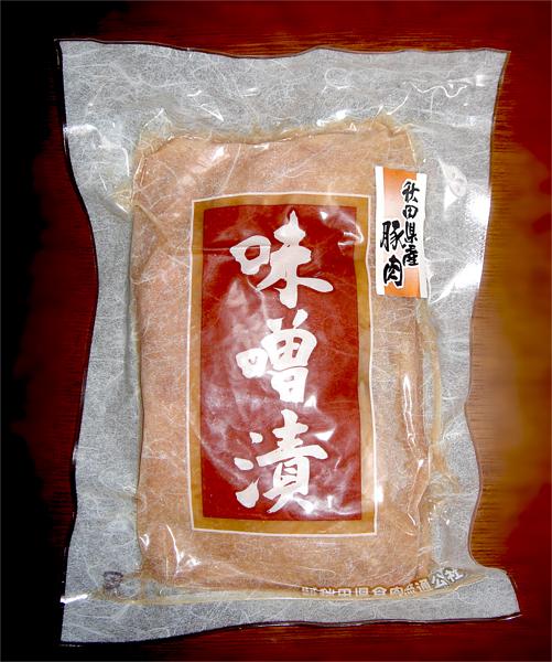 味噌漬け豚肉
